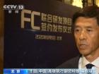 电信IPTV开机广告关不掉?上海市消保委已约谈上海电信