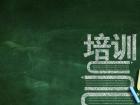 教育部公示全国第二批示范性职业教育集团培育单位 青岛两家入围
